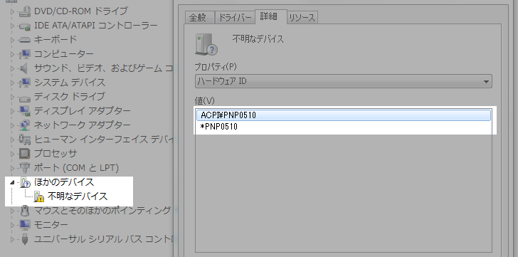 ACPI PNP0510_3