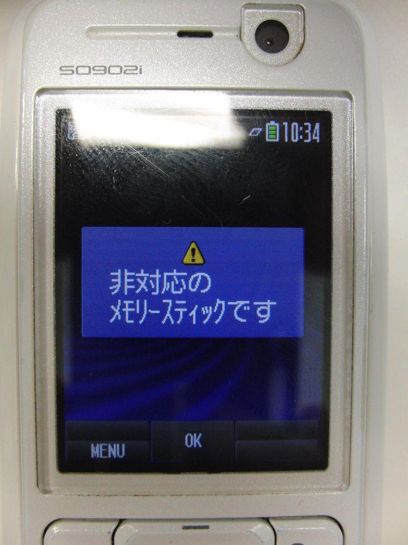 CIMG2202