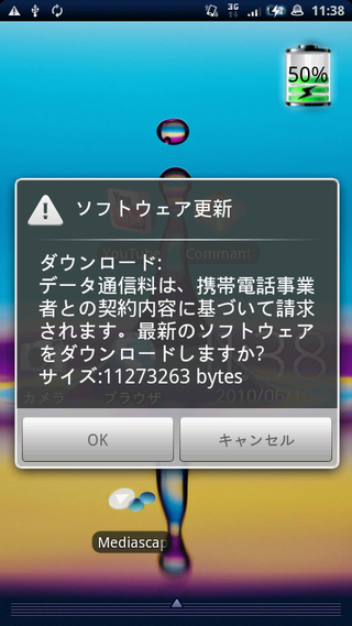 Device_201006101139