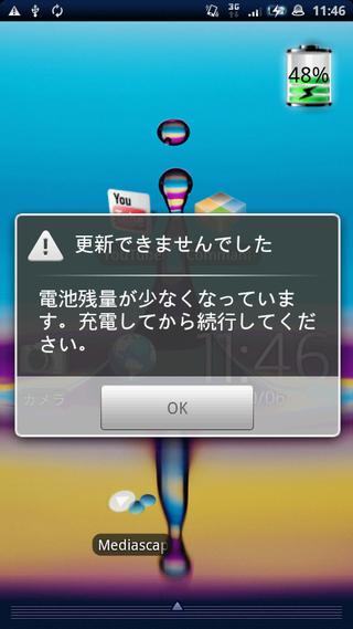 Device_201006101146_02
