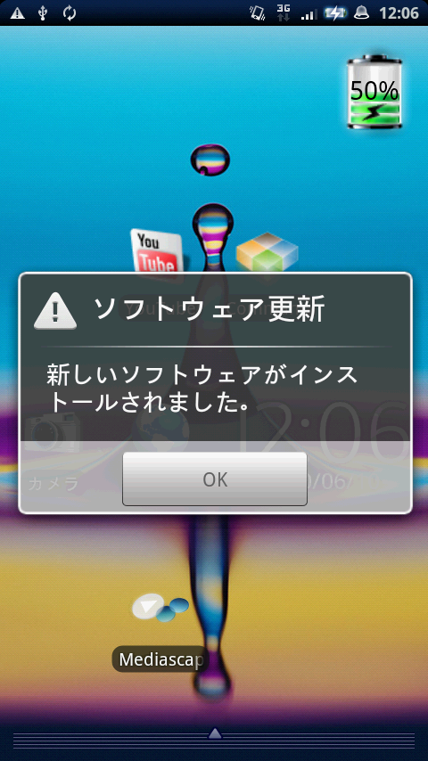 Device_201006101206