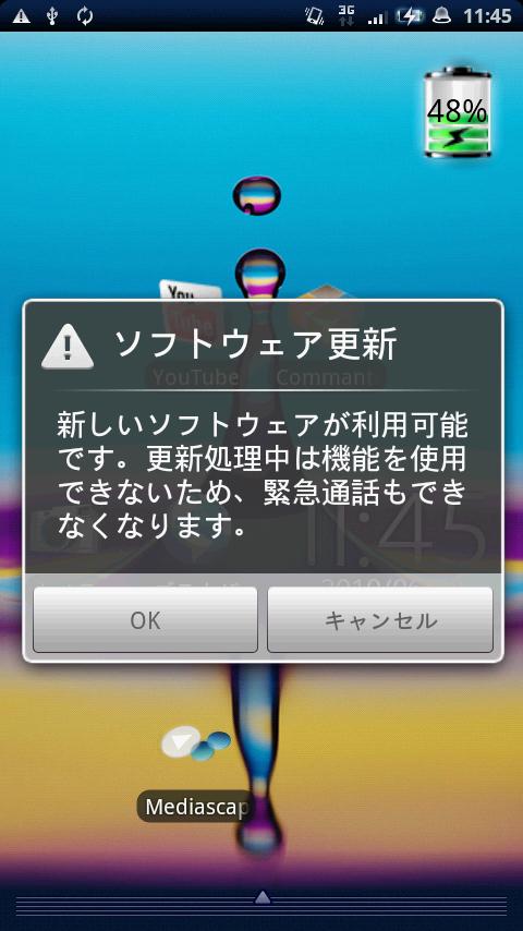 Device_201006101146